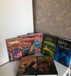 Книги Гарри Поттер комплект или по одной