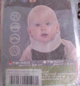 Бандаж детский для фиксации шеи