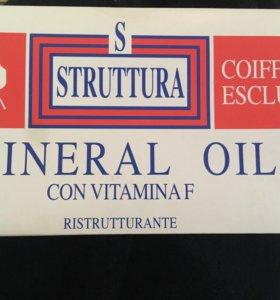 Минеральное масло с витамином F