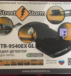 Street Storm STR-9540 EX GL