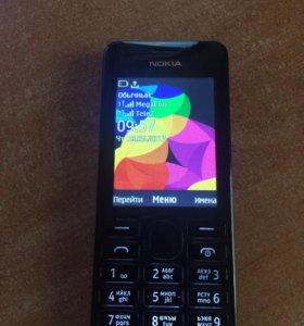 Nokia 206 dual