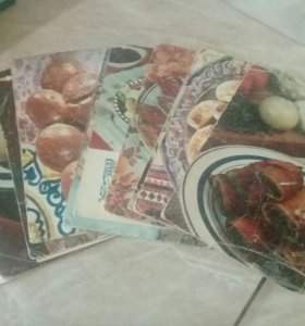 Карточки рецепты