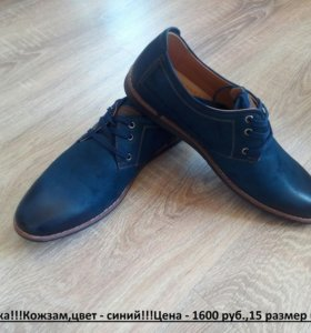 Обувь мужская п/ботинки кожзам