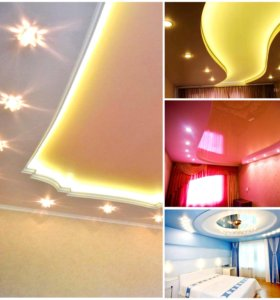 Натяжные потолки двухуровневые парящие со светом