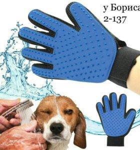 Расчестка для животных в форме перчатки