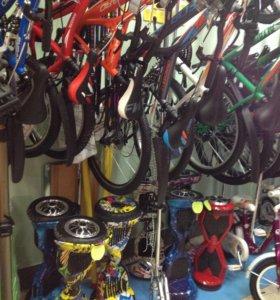 Гироскутеры и велосипеды