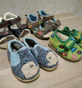 Тапки и сандали