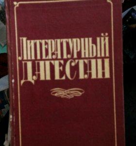 Разные 📚 книги