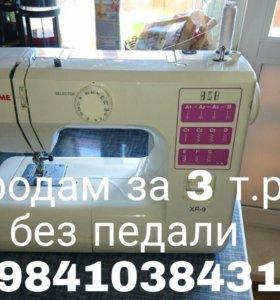Швейная машинка без педали
