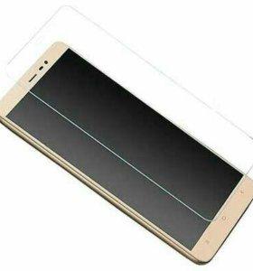 Защитное стекло для Xiaomi redmi note 3 pro SE