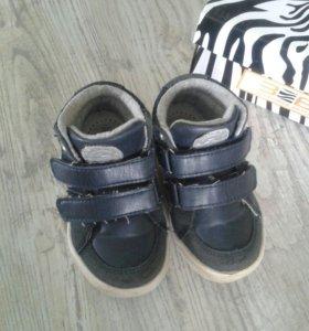 Ботинки детские для мальчика, 23 р-р