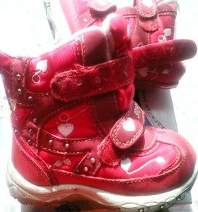 Ботинки-мембрана