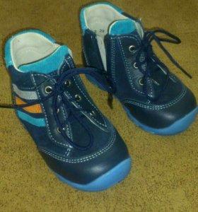 Сапоги ботинки 22 размер