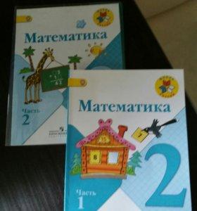 Учебники. Математика. 2 класс. Моро