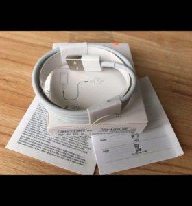 Оригинальный кабель зарядки на Iphone