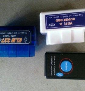 Elm327 bluetooth wifi