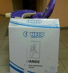 Стул для кормления coneco dandi