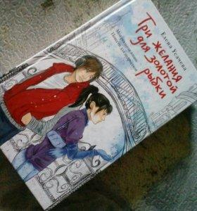 """Книги серии """"Только для девчонок"""""""