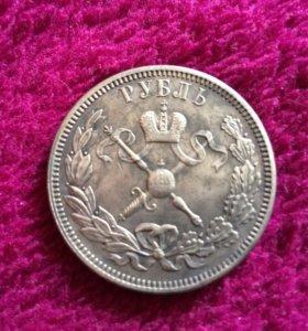 Монета Император Николай