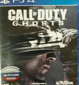 Ира для PS4 CAII OF DUTY