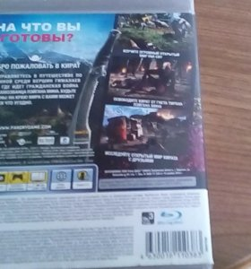 Farcry4,Farcry3 на ps3 торг