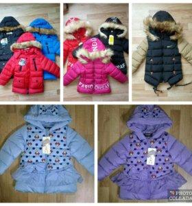 Детские куртки, распродажа