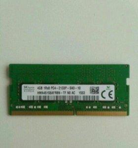 Оперативка DDR4 4 Gb для ноутбука