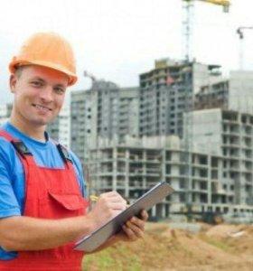Качественный ремонт , Вашей недвижимости