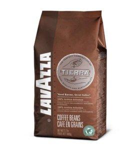 Кофе Lavazza Tierra 1 кг.