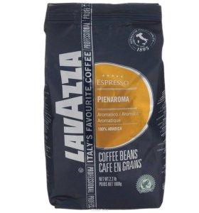 Кофе в зёрнах Lavazza Pienaroma 1 кг.