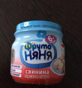 """Пюре """"Фрутоняня"""" свинина обмен"""