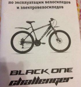 Велосипед challenger
