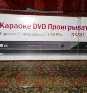 DVD 📀 караоке