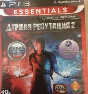 Дурная репутация 2 на PS3
