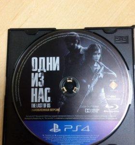 """Игра для PS4 """"Одни из нас"""""""