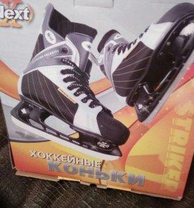 Коньки хоккейные NEXT