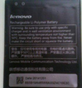 Батарея Lenovo S660