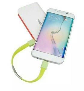 Браслет для зарядки телефона