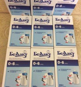 Беллакт от 0-6 детская молочная смесь