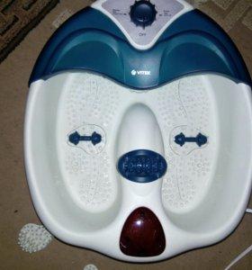 Гидромассажная ванна для ног.