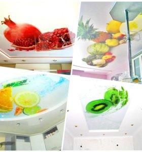 Натяжные потолки 🍉 фрукты