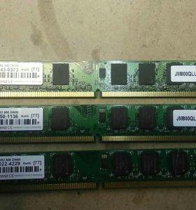 Оперативная память DDR2 2gb 800mhz