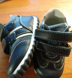 Обувь для мальчика 19 размер
