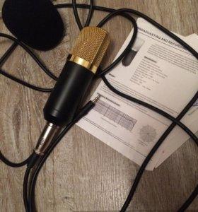 Микрофон Bm-700