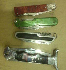 Ножи перочинные. Цена за все