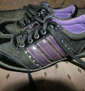 Обувь 29