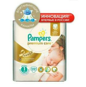 Памперсы для новорожденных 2-5кг