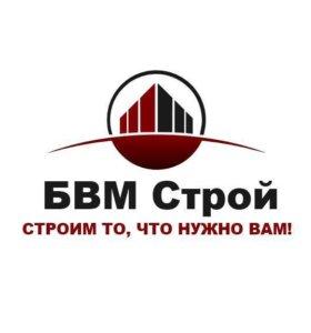 Фирма БВМ Строй