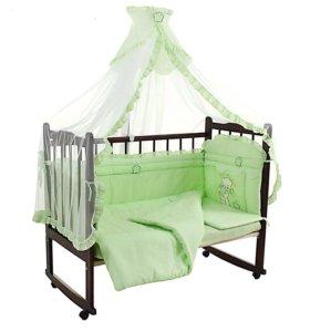 Новый комплект в детскую кроватку 7 предметов