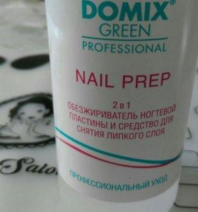 Средство для обезжиривания ногтей